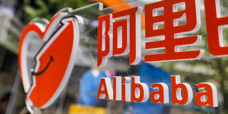 eeuu-alibaba-prohibir-inversiones.jpg